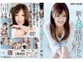 新人 咲田うらら ~大阪発!関西弁丸出しの美少女モデル、遂にデビュー♪~