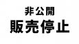 HDKA-12  裸の主婦 大堀香奈(26)新宿区在住